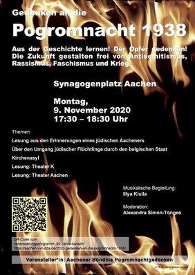 Plakat: Gedenken an die Pogromnacht 1938